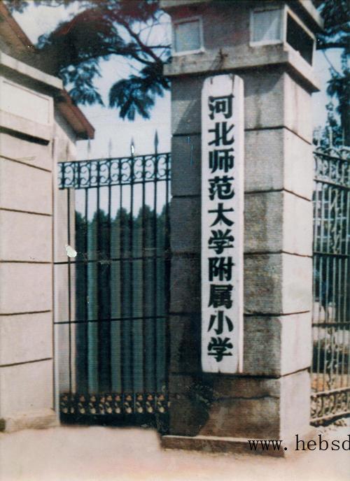 (1 ) 建校初期的校门  位于中山东路319号.jpg