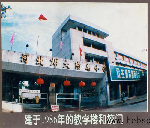 (3)   建于1986年的校门  位于中山东路319号.jpg