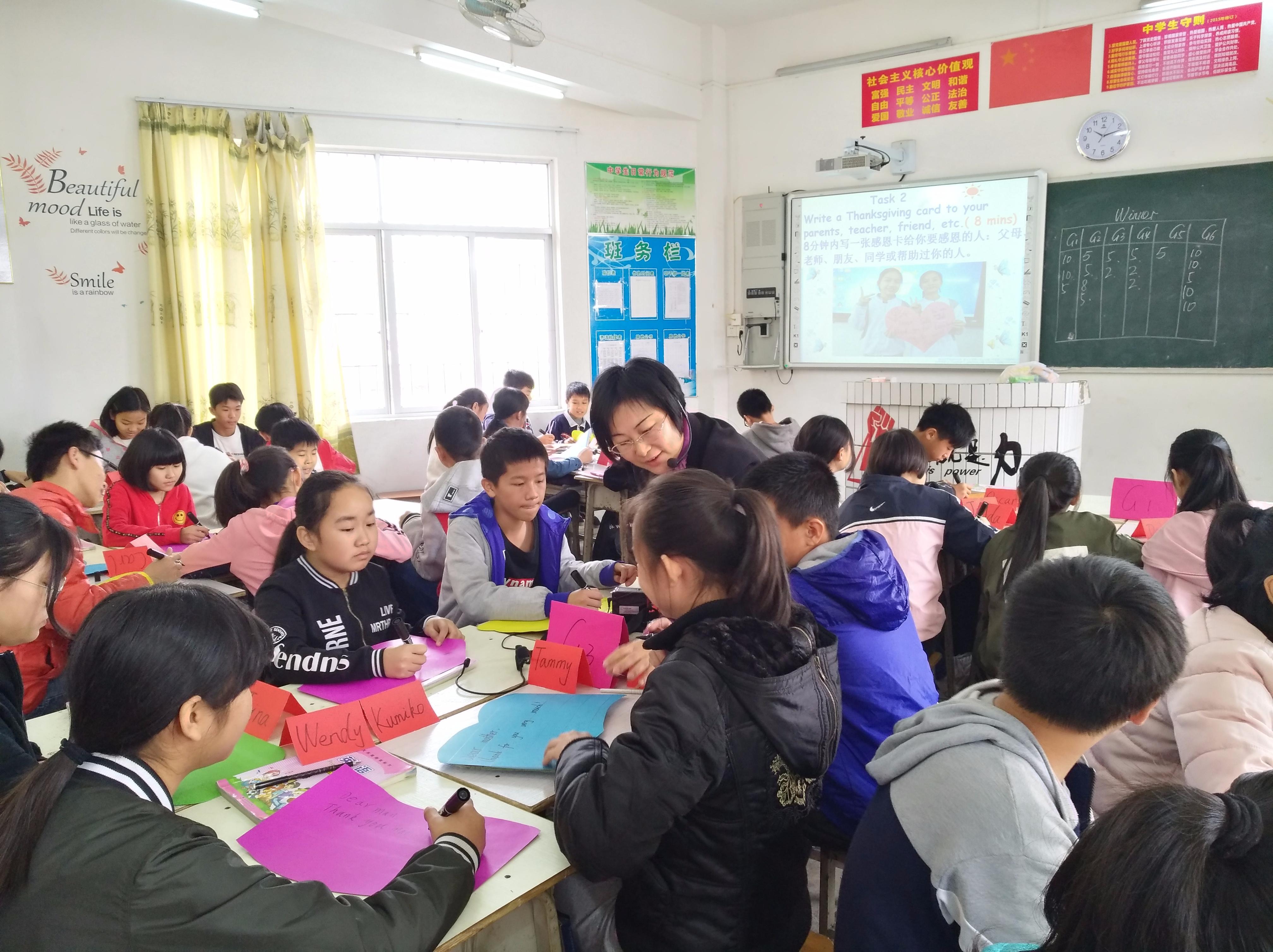 我校市英语名师工作室主持人刘艳芳送课下乡活动简讯
