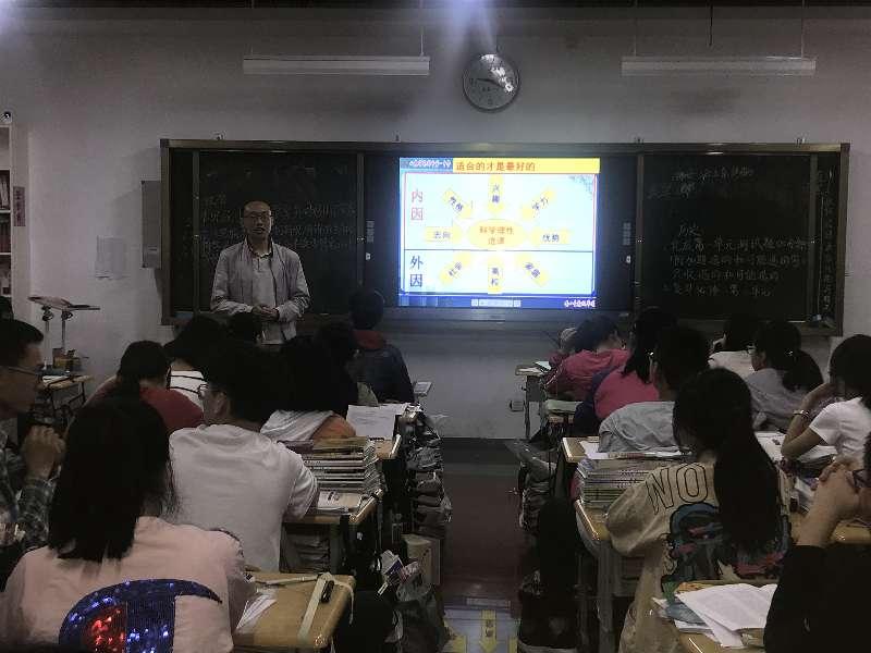 高密一中举行普通高中学生发展指导课程教育讲座